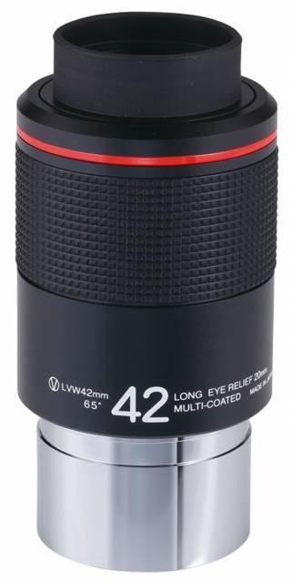 "Oculare Vixen LVW (2"") da 42 mm"