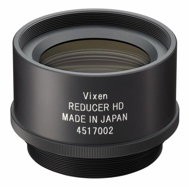 Reductor HD Vixen