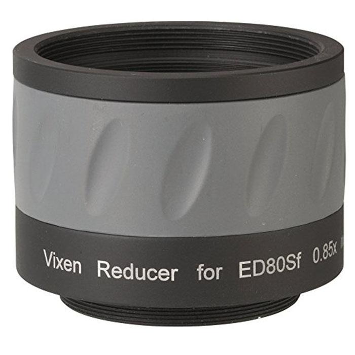 Reductor de Focal Vixen 0,85x para ED80Sf (Sony)