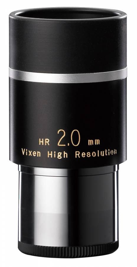 Ocular 42° Vixen HR 2mm (1,25'')